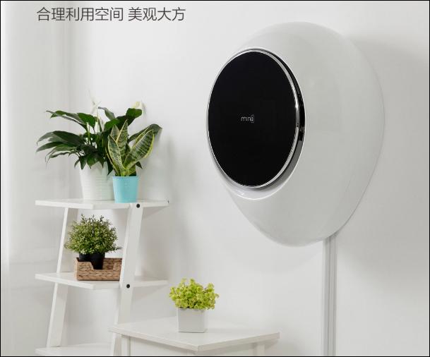 Xiaomi ra mắt máy giặt treo tường MiniJ, 8 chế độ, diệt vi khuẩn 99,99%, giá 379 USD - Ảnh 2.