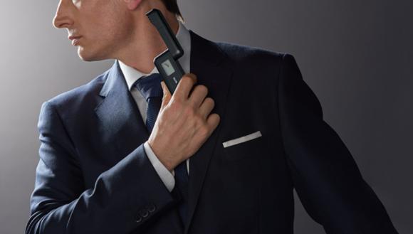Nhật Bản ra mắt máy phát hiện người có mùi không đúng - Ảnh 5.