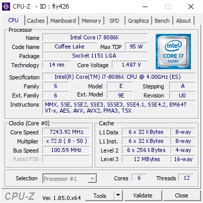 Chưa ra mắt chính thức, CPU kỷ niệm 40 năm của Intel đã được ép xung lên 7,24 GHz - Ảnh 3.