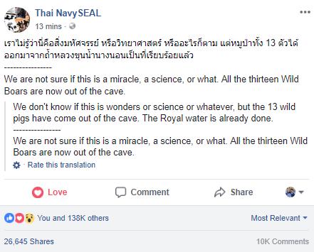 [CHÍNH THỨC] Xác nhận 12 cầu thủ đội bóng Thái Lan cùng huấn luyện viên đã thoát ra khỏi hang an toàn! - Ảnh 1.