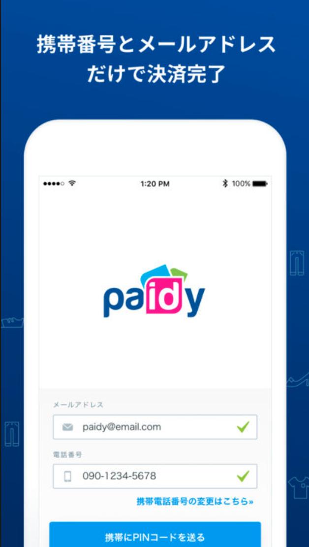 Startup Nhật Bản giúp mọi người có thể mua hàng online mà không cần thẻ tín dụng vừa gọi thêm được số vốn 55 triệu USD - Ảnh 3.
