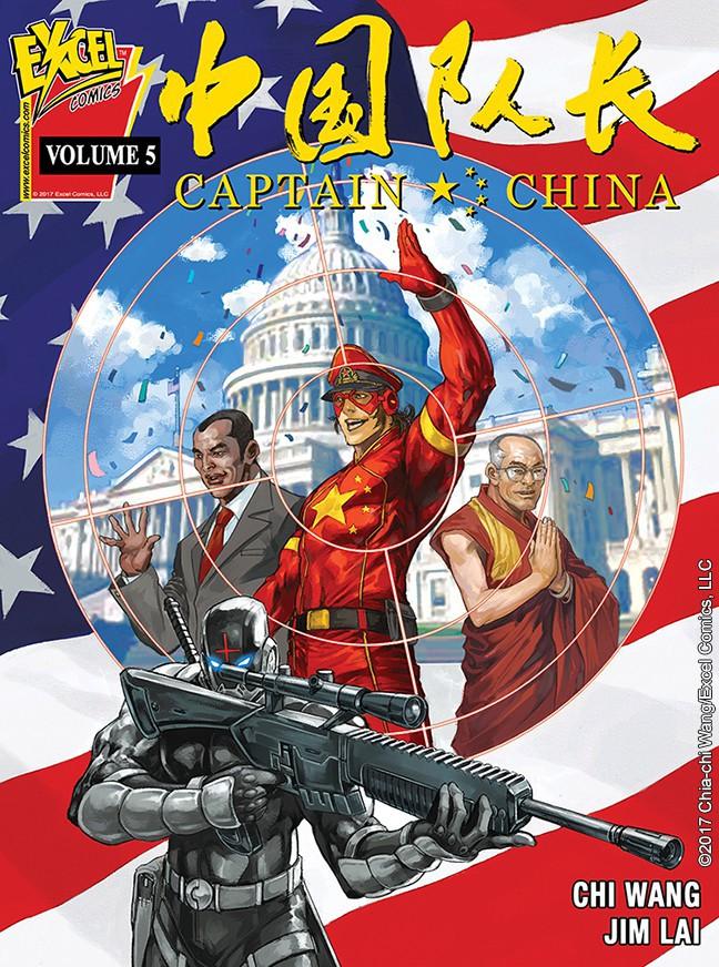 Chuyện gì cũng có thể xảy ra: Trung Quốc rục rịch sắm luôn cho mình Captain China? - Ảnh 4.