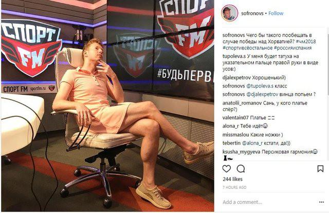 Nga vào tứ kết World Cup 2018, anh phát thanh viên giữ đúng lời hứa mặc váy đi làm - Ảnh 2.