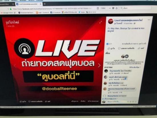 Facebook giành quyền phát sóng Ngoại hạng Anh, nhà đài truyền thống Việt Nam, Thái Lan, Lào, Campuchia dè chừng - Ảnh 2.