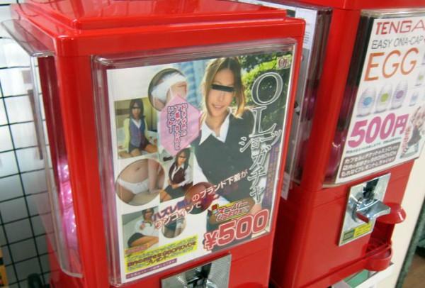 Nhật Bản: Máy bán hàng tự động không chỉ có nước mà còn bán đủ mọi thứ từ thú cưng cho đến đồ chơi người lớn - Ảnh 3.