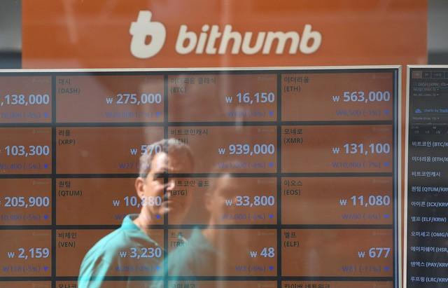 Những chuyện buồn sau cơn bão bitcoin: Rút hết tiết kiệm, vay nợ để đầu tư với mong muốn đổi đời để rồi thất nghiệp, trắng tay, lãng phí nhiều tháng cuộc đời cho một thứ được gọi là ảo - Ảnh 2.