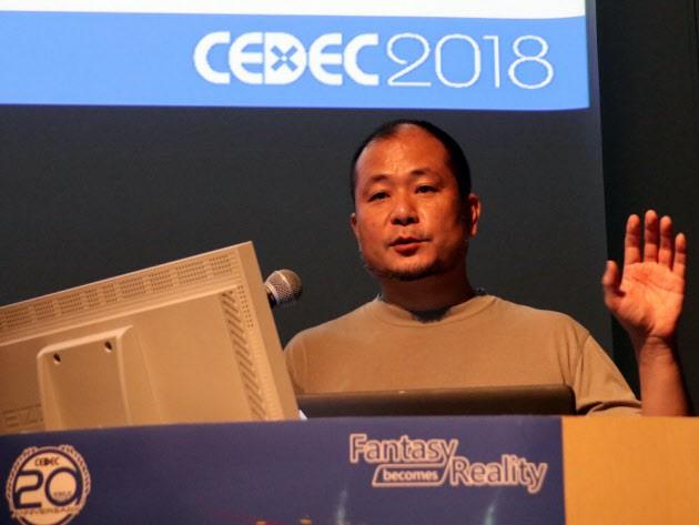 Konami tuyên bố đã dạy AI nhận diện được bài ma thuật, sắp cho đấu bài với con người - Ảnh 1.