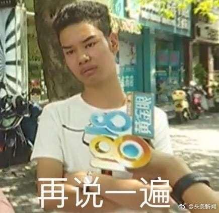Thanh niên bức xúc vì bị tính giá cắt cổ ở salon tóc bỗng trở thành meme mới của Trung Quốc - Ảnh 5.