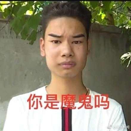 Thanh niên bức xúc vì bị tính giá cắt cổ ở salon tóc bỗng trở thành meme mới của Trung Quốc - Ảnh 6.