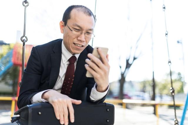Nhật Bản: Hiệu phó một trường Đại học biển thủ 1,6 tỷ đồng để nạp game mobile, mua đồ chơi mô hình - Ảnh 1.
