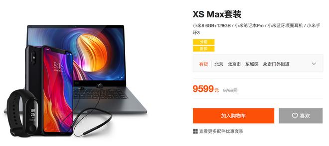 Nhìn thấu bản chất: Vì sao Xiaomi nói không có công nghệ nào đáng giá 700 USD chứ đừng nói tới 1000 USD? - Ảnh 1.