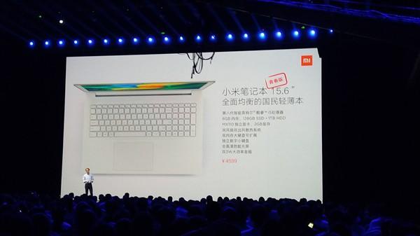 Xiaomi ra mắt laptop Mi Notebook Youth Edition, chip Core i5 thế hệ thứ 8, 8 GB RAM, card đồ họa rời 2 GB, giá chỉ từ 15,6 triệu - Ảnh 1.