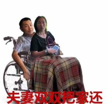 Hai hành khách xấu tính đã biến thành cơn bão meme 450 triệu views càn quét MXH Trung Quốc như thế nào? - Ảnh 5.