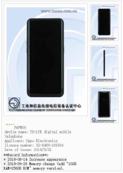 OPPO Find X lộ phiên bản có tới 10GB RAM - Ảnh 1.