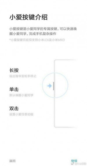 Xiaomi Mi Mix 3 sẽ có phím cứng riêng triệu hồi trợ lý ảo Xiao AI - Ảnh 2.