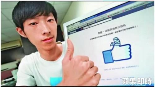 Hacker tuyên bố xóa xổ tài khoản Facebook của Mark Zuckerberg tài năng cỡ nào? - Ảnh 1.
