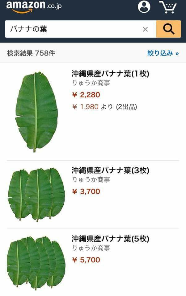 Hình ảnh chiếc lá chuối tươi được bán trên Amazon Nhật Bản.