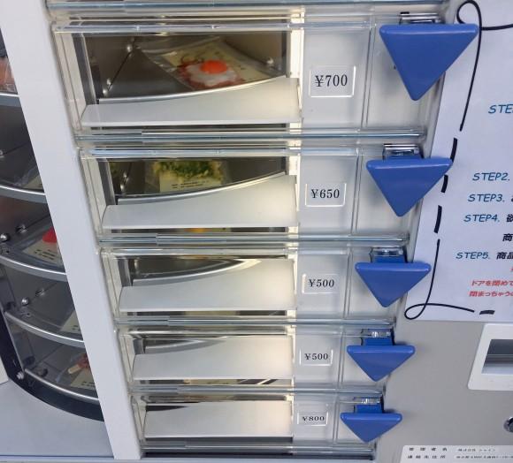 Nhật Bản có cả máy bán mô hình đồ ăn giả tự động, trông ứa nước miếng vì tưởng thức ăn thật - Ảnh 7.