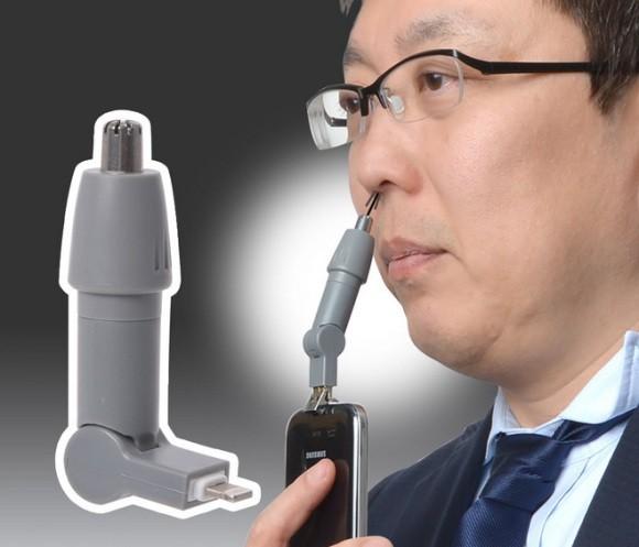 Chiêm ngưỡng máy tỉa lông mũi gắn smartphone giá 300.000 đồng của Nhật - Ảnh 1.