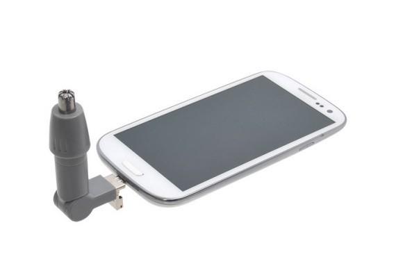 Chiêm ngưỡng máy tỉa lông mũi gắn smartphone giá 300.000 đồng của Nhật - Ảnh 2.