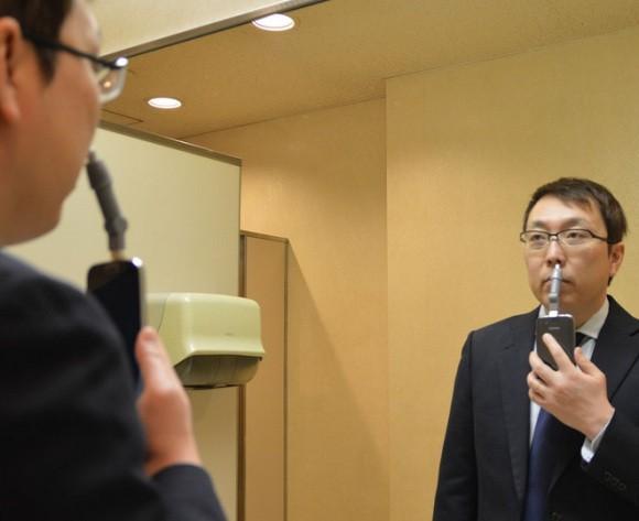 Chiêm ngưỡng máy tỉa lông mũi gắn smartphone giá 300.000 đồng của Nhật - Ảnh 8.