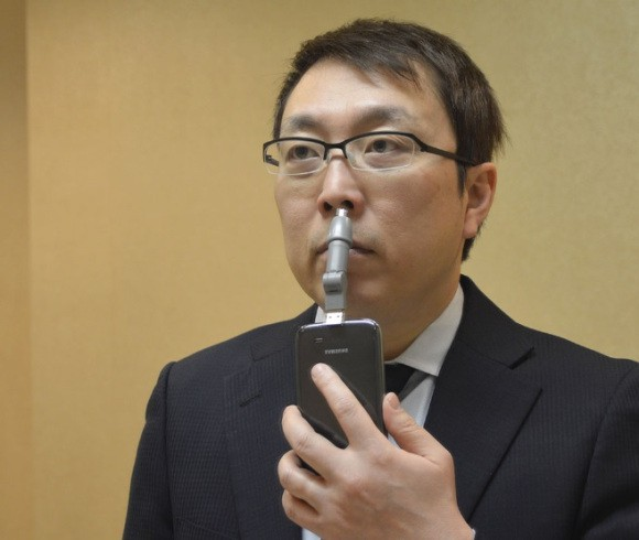 Chiêm ngưỡng máy tỉa lông mũi gắn smartphone giá 300.000 đồng của Nhật - Ảnh 9.