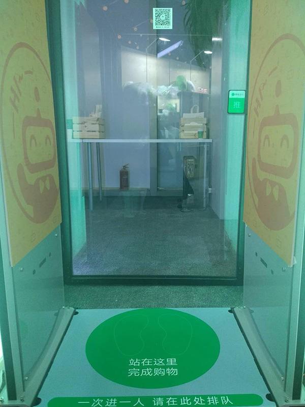 Nối gót Amazon Go, Wechat mở cửa hàng tiện lợi tự phục vụ đầu tiên ở Thượng Hải - Ảnh 4.
