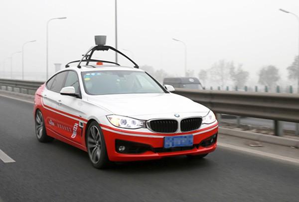 Google Maps chính thức hoạt động trở lại tại Trung Quốc sau 8 năm vắng bóng - Ảnh 2.