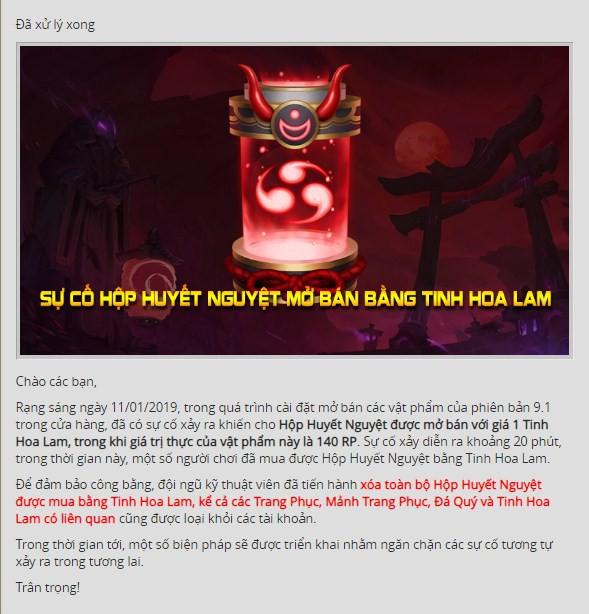 LMHT: Xử lý lỗi game mà Riot Games cũng không thể khắc phục trong một nốt nhạc, NPH Vietnam Esports được game thủ quốc tế ca ngợi hết lời - Ảnh 2.