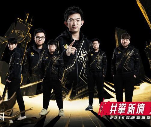 LMHT: SofM xác nhận Snake Esports sẽ đổi tên, chủ mới là đại thiếu gia không thua gì Vương Tư Thông - Ảnh 3.