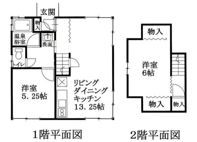 Người Nhật đang phát sốt vì căn nhà 1 cột giá rẻ, chỉ 56m2 nhưng đầy đủ tiện nghi để vui sống - Ảnh 3.