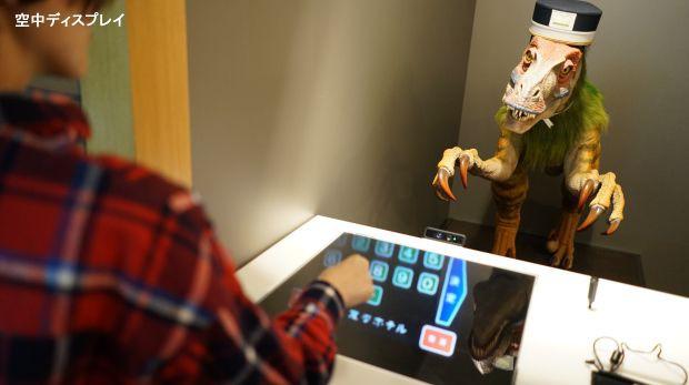 Khách sạn robot ở nhật bản sa thải một nửa số robot phục vụ sau khi chúng khiến số nhân viên con người tăng lên - Ảnh 2.