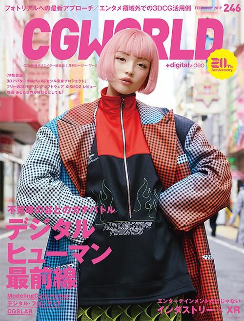 Xinh đẹp và quyến rũ, cô gái tóc hồng mới nổi trên Instagram Nhật hóa ra là người mẫu ảo! - Ảnh 11.