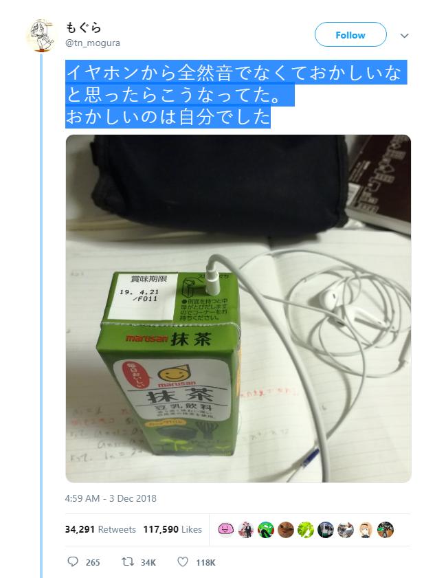 Tưởng đùa mà thật: Lấy ý tưởng từ sự lơ đãng của học sinh, công ty Nhật chế luôn máy nghe nhạc trong vỏ hộp sữa - Ảnh 1.
