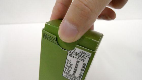 Tưởng đùa mà thật: Lấy ý tưởng từ sự lơ đãng của học sinh, công ty Nhật chế luôn máy nghe nhạc trong vỏ hộp sữa - Ảnh 13.