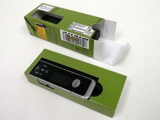 Tưởng đùa mà thật: Lấy ý tưởng từ sự lơ đãng của học sinh, công ty Nhật chế luôn máy nghe nhạc trong vỏ hộp sữa - Ảnh 15.