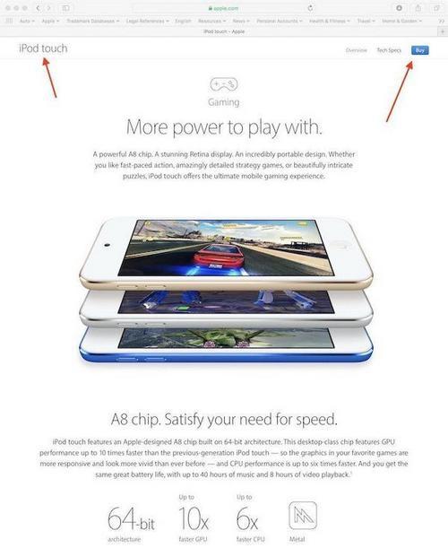 Apple có thể biến iPod trở thành máy chơi game cầm tay tiện lợi hơn cho người dùng? - Ảnh 2.