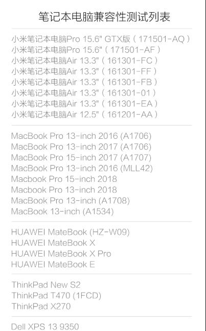 Xiaomi ra mắt sạc dự phòng Mi Power Bank 3 Pro, hỗ trợ sạc nhanh hai chiều 45W, 20.000mAh, giá 675 ngàn - Ảnh 2.