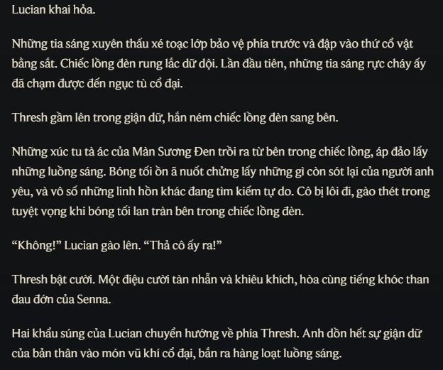 LMHT: Riot giới thiệu tướng mới theo phong cách ngôn tình bi đát, người vợ đã khuất của Lucian sẽ trở lại - Ảnh 4.