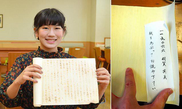 Sử dụng mực vô hình của Ninja để viết luận, cô gái trẻ được giáo viên chấm điểm tuyệt đối - Ảnh 1.