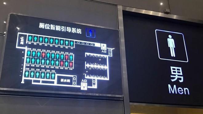 Trung Quốc: Đi tè quá 15 phút sẽ bị trí tuệ nhân tạo gọi người tới bắt - Ảnh 1.