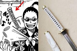 One Piece: Những bí mật tại Wano dần được hé lộ, Koshiro chính là Denjiro, cùng cái chết oan ức của Kuina có liên quan đến Kaido? - Ảnh 2.