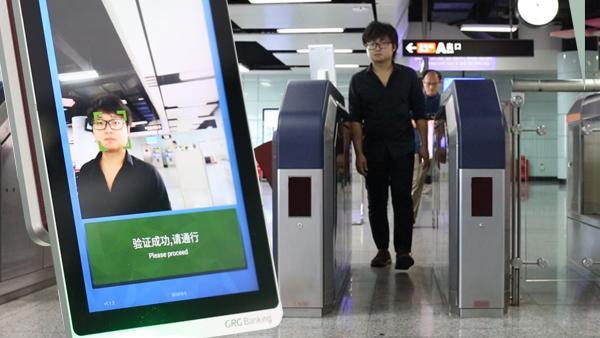 Hơn 100 triệu người Trung Quốc đang dùng công nghệ nhận diện gương mặt để thanh toán mua hàng - Ảnh 2.