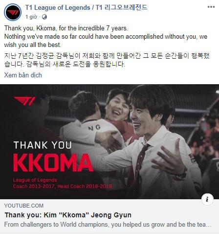 kkOma nói chia tay đẫm nước mắt với T1: Quan trọng không phải là chiến thắng hay danh vọng, mà là niềm vui của NHM - Ảnh 1.