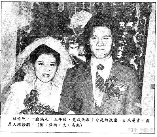 Vụ án Ngô Thụy Vân: Án mạng ầm ĩ ở Đài Loan lại dựa trên lời khai gian của trẻ con - Ảnh 1.