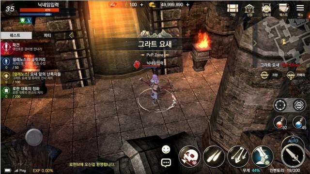 Trải nghiệm Rohan Mobile - Phiên bản nhập vai mới lạ của huyền thoại Rohan Online - Ảnh 1.