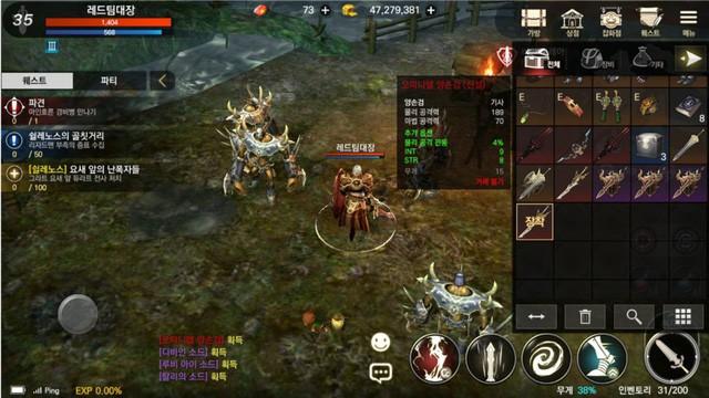 Trải nghiệm Rohan Mobile - Phiên bản nhập vai mới lạ của huyền thoại Rohan Online - Ảnh 3.