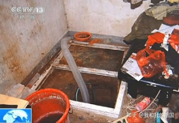 Ly kỳ vụ án đào hầm bắt cóc các cô gái trẻ ở Hà Nam, Trung Quốc - Ảnh 3.