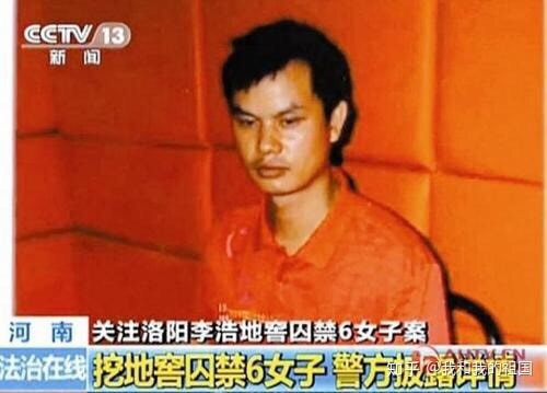 Ly kỳ vụ án đào hầm bắt cóc các cô gái trẻ ở Hà Nam, Trung Quốc - Ảnh 1.