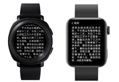 Xiaomi giải thích vì sao Mi Watch copy thiết kế của Apple mà không phải Samsung - Ảnh 3.